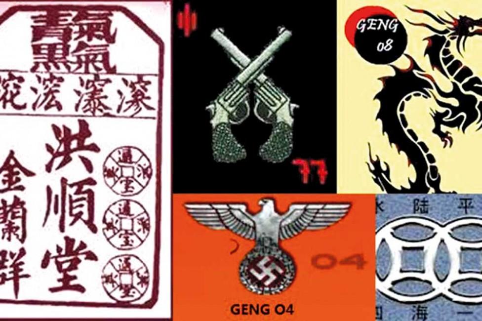gang logo.jpg