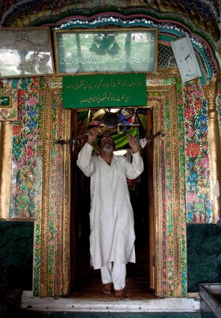 Sufi Saint Ziyarat Naqshband Sahab_012.jpg