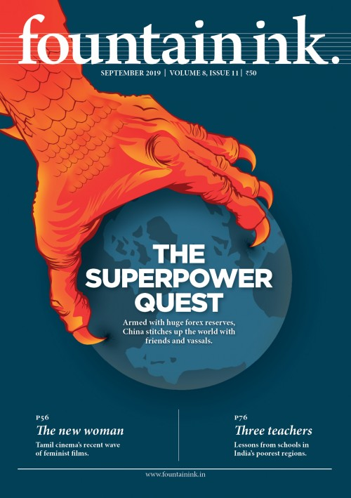The superpower quest