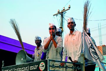 The campaign trail of the common man